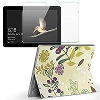 Surface go 専用スキンシール ガラスフィルム セット サーフェス go カバー ケース フィルム ステッカー アクセサリー 保護 フラワー リーフ 実 000757