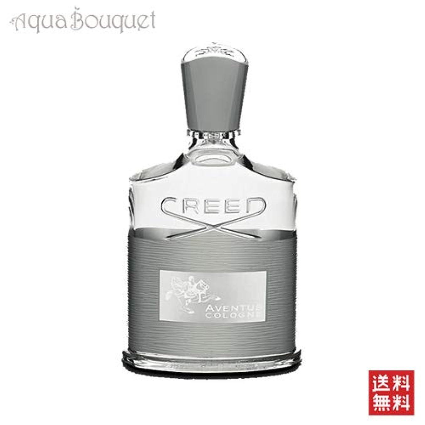 ドライ行進発生(新作) クリード アバントゥス コロン 100ml CREED AVENTUS COLOGNE [1275] [並行輸入品]