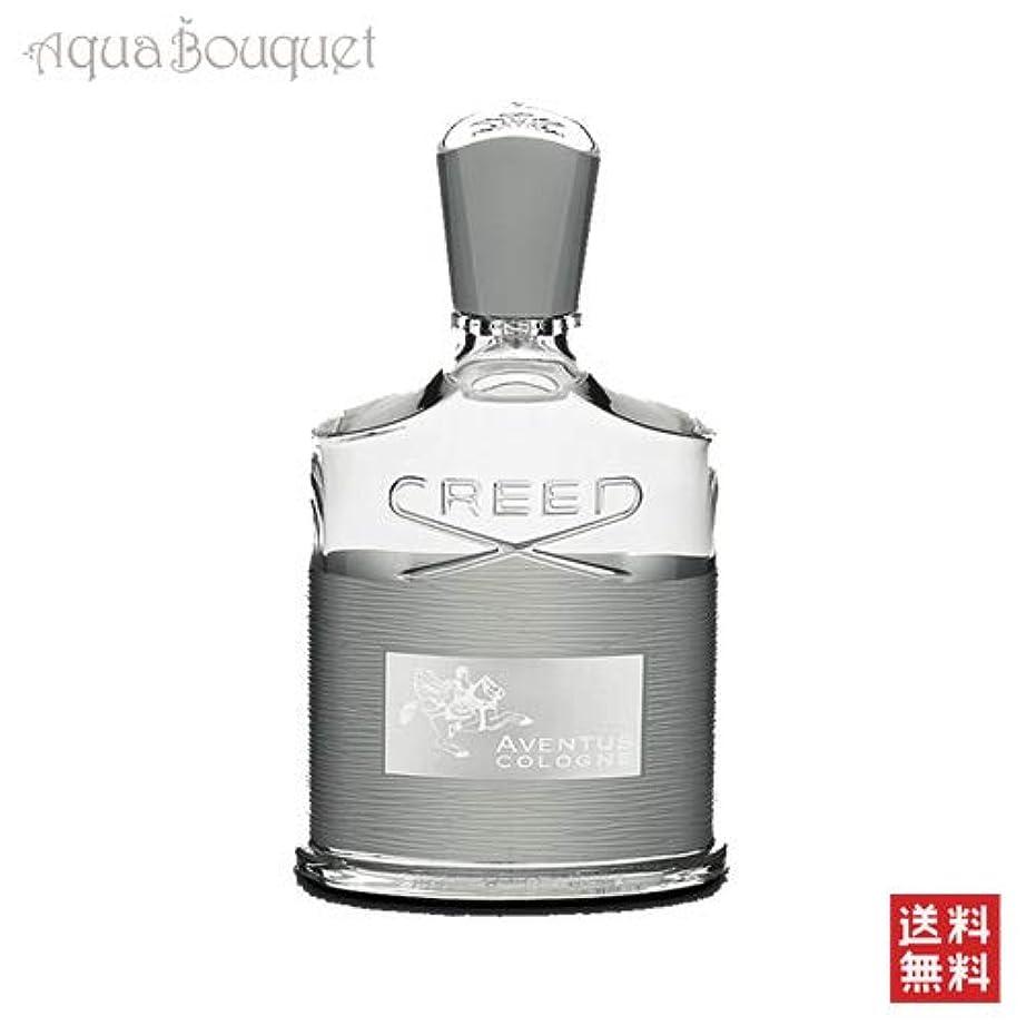 熱意カブプラグ(新作) クリード アバントゥス コロン 100ml CREED AVENTUS COLOGNE [1275] [並行輸入品]