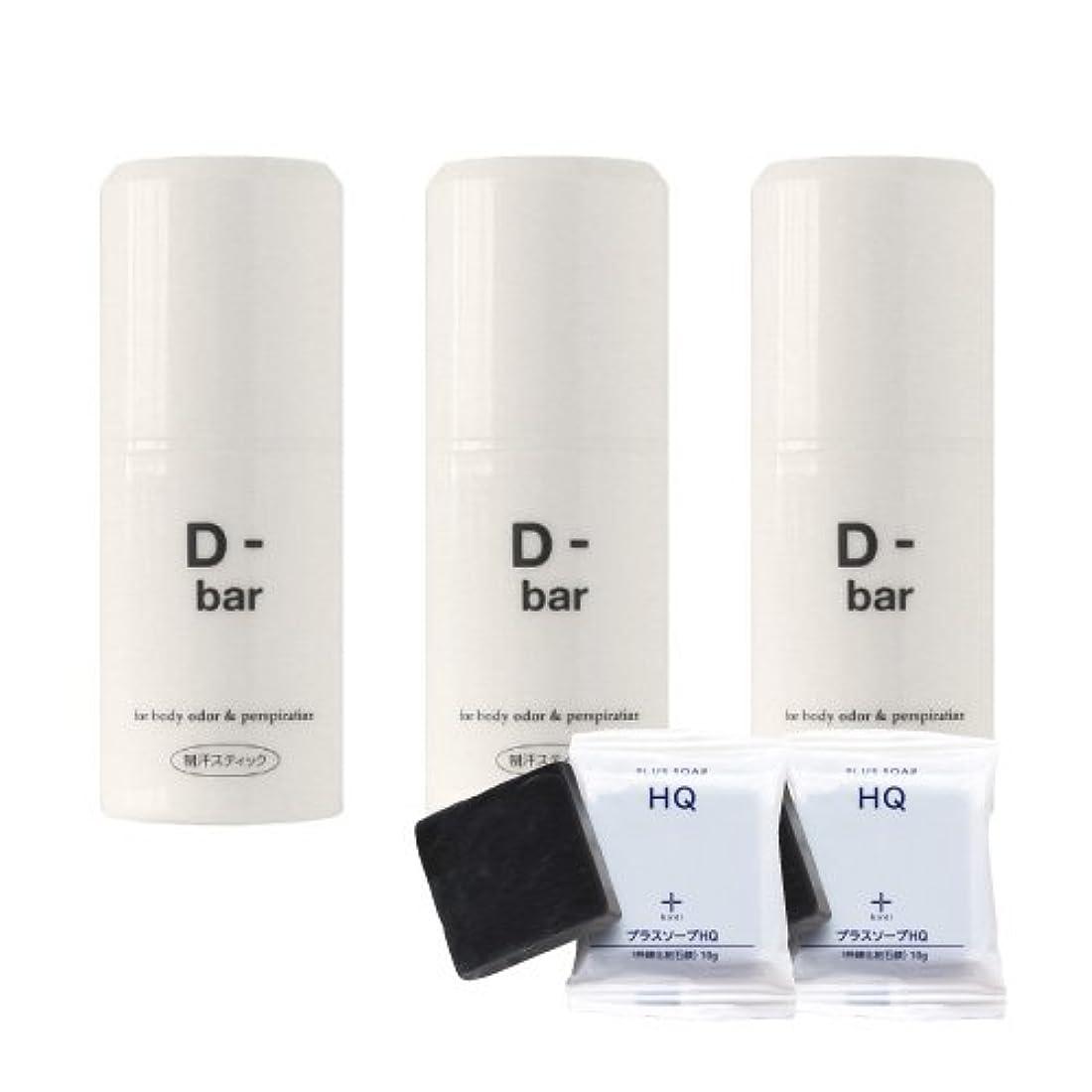 ダメージ本能敬の念D-bar(ディーバー) 15g 3本 + プラスソープHQミニ 2個