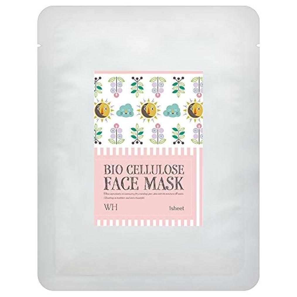 ラックあなたが良くなります健康日本製バイオセルロース フェイスマスク WH(輝白系) 1枚