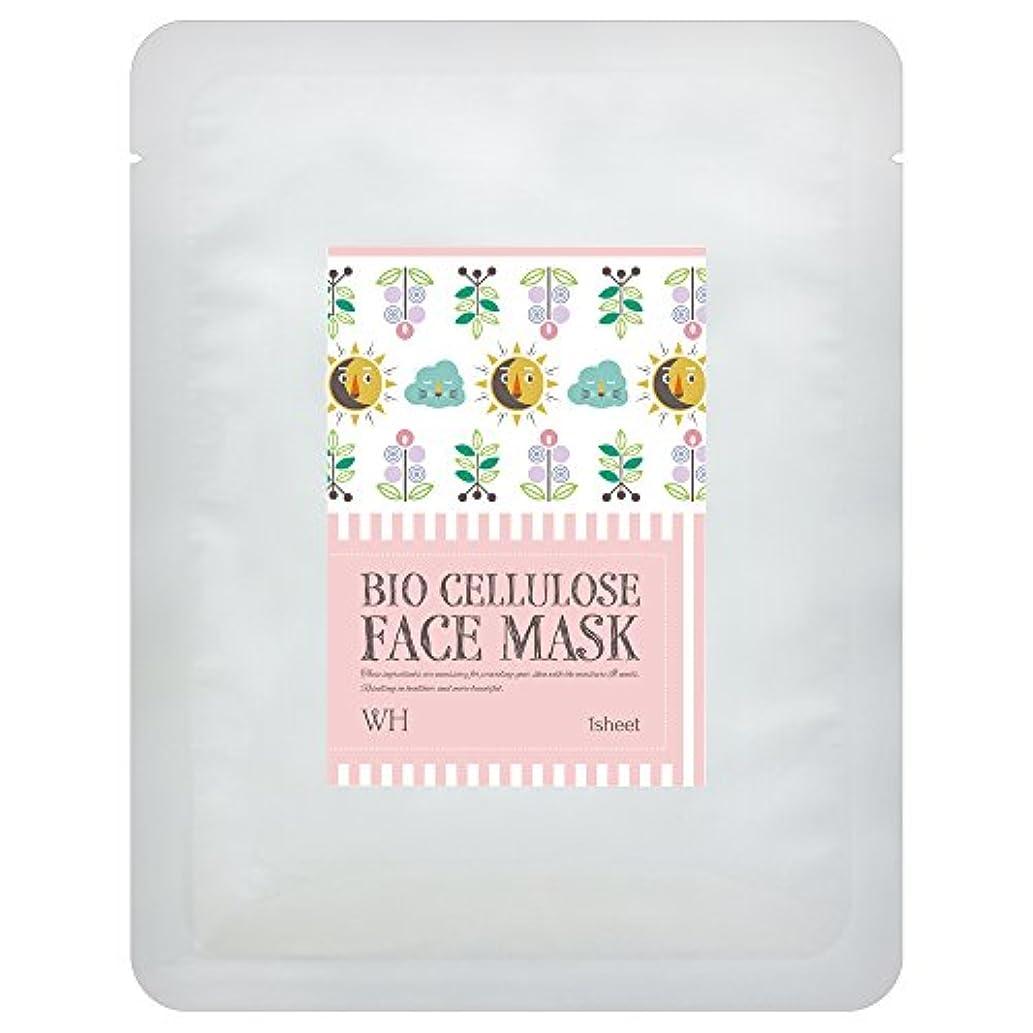 エッセイポイント変数日本製バイオセルロース フェイスマスク WH(輝白系) 1枚