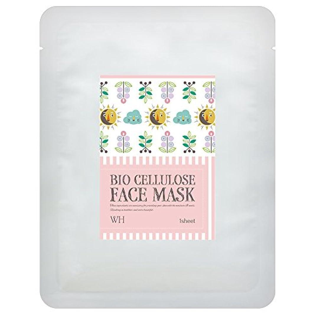 過言抗生物質オーブン日本製バイオセルロース フェイスマスク WH(輝白系) 1枚