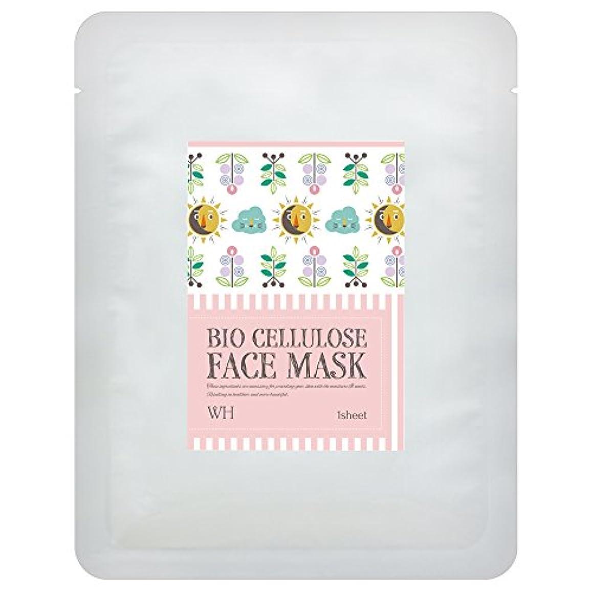 流暢薬剤師遠近法日本製バイオセルロース フェイスマスク WH(輝白系) 1枚