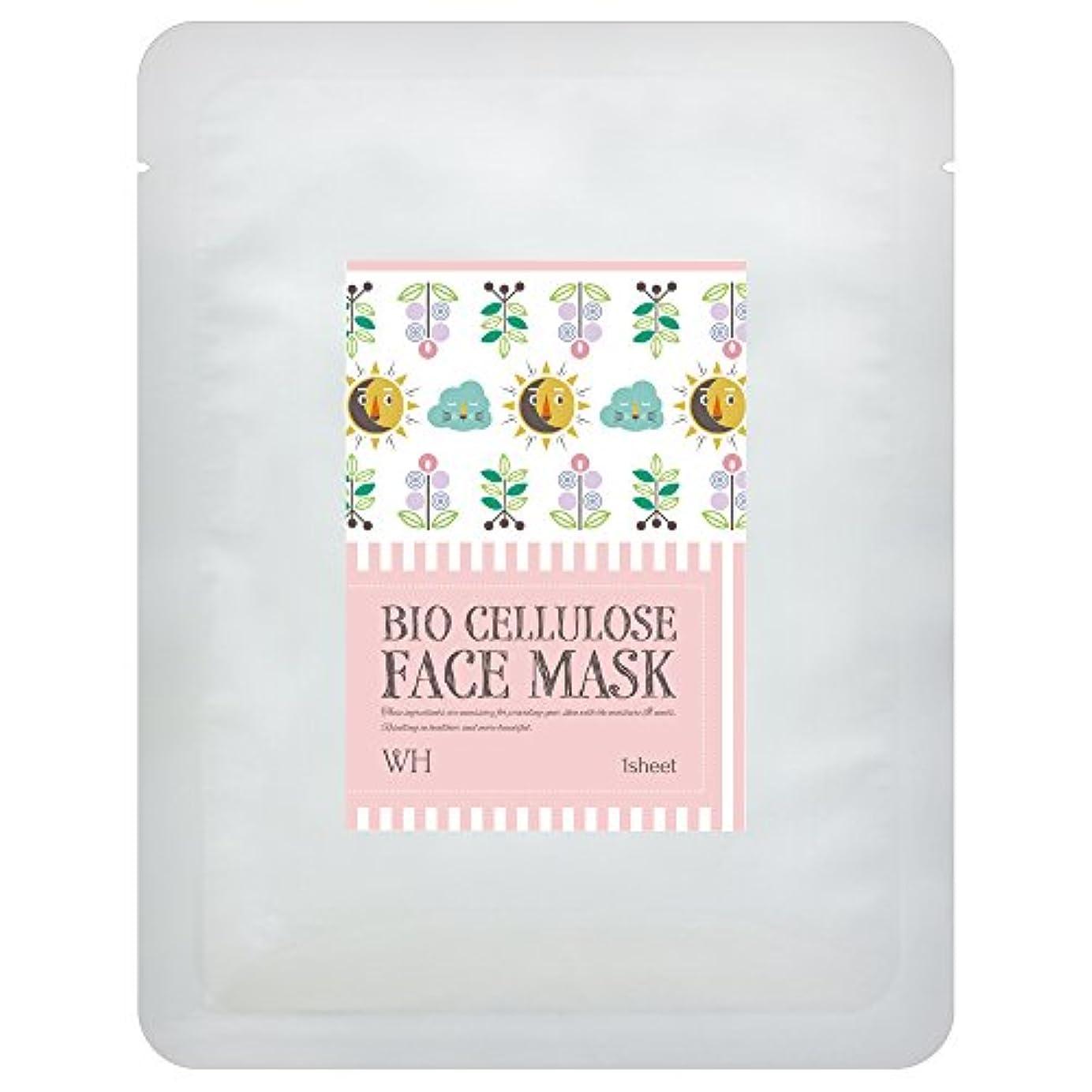 証明書まさに超越する日本製バイオセルロース フェイスマスク WH(輝白系) 1枚