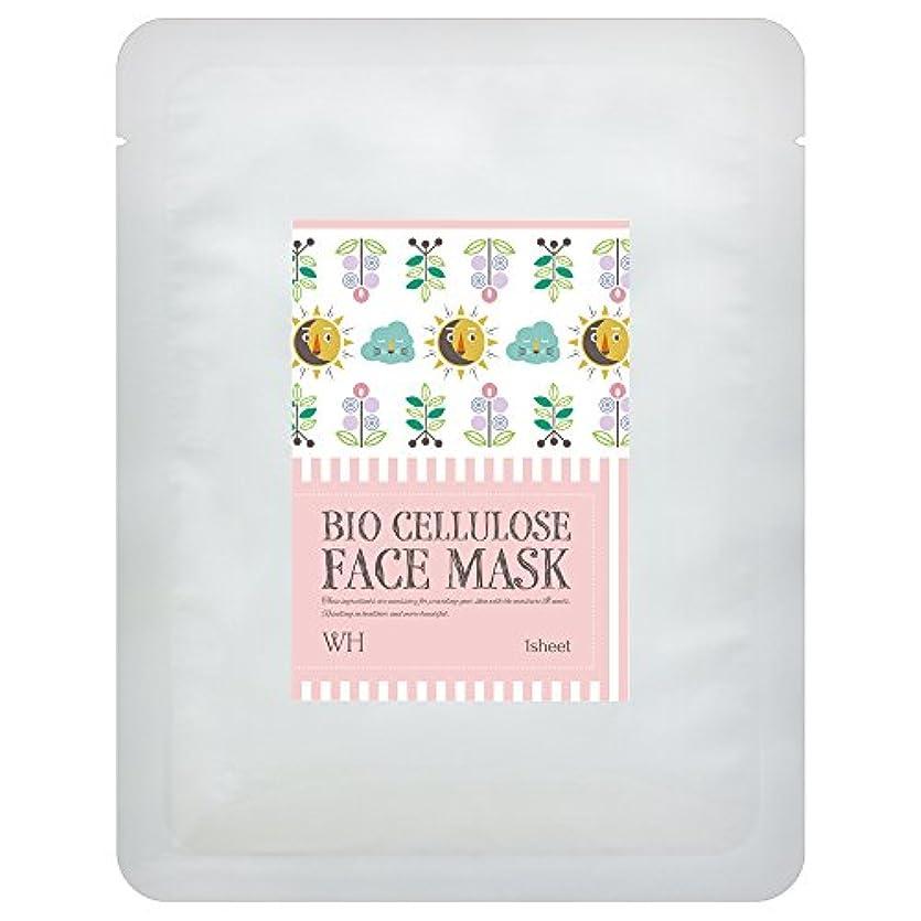 痛いダウンタウン複製する日本製バイオセルロース フェイスマスク WH(輝白系) 1枚