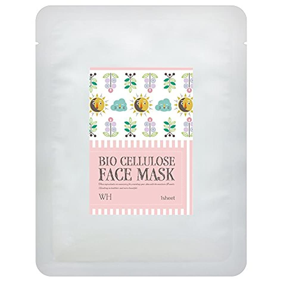 六分儀タイトりんご日本製バイオセルロース フェイスマスク WH(輝白系) 1枚