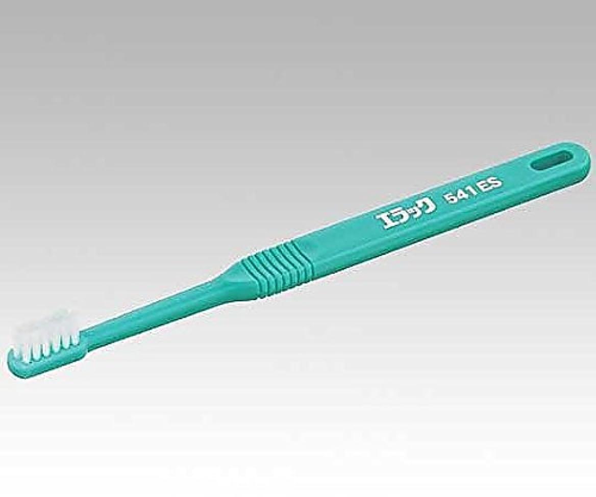 大学生インデックスピットライオン8-7892-02介助用歯ブラシ(エクストラソフト)