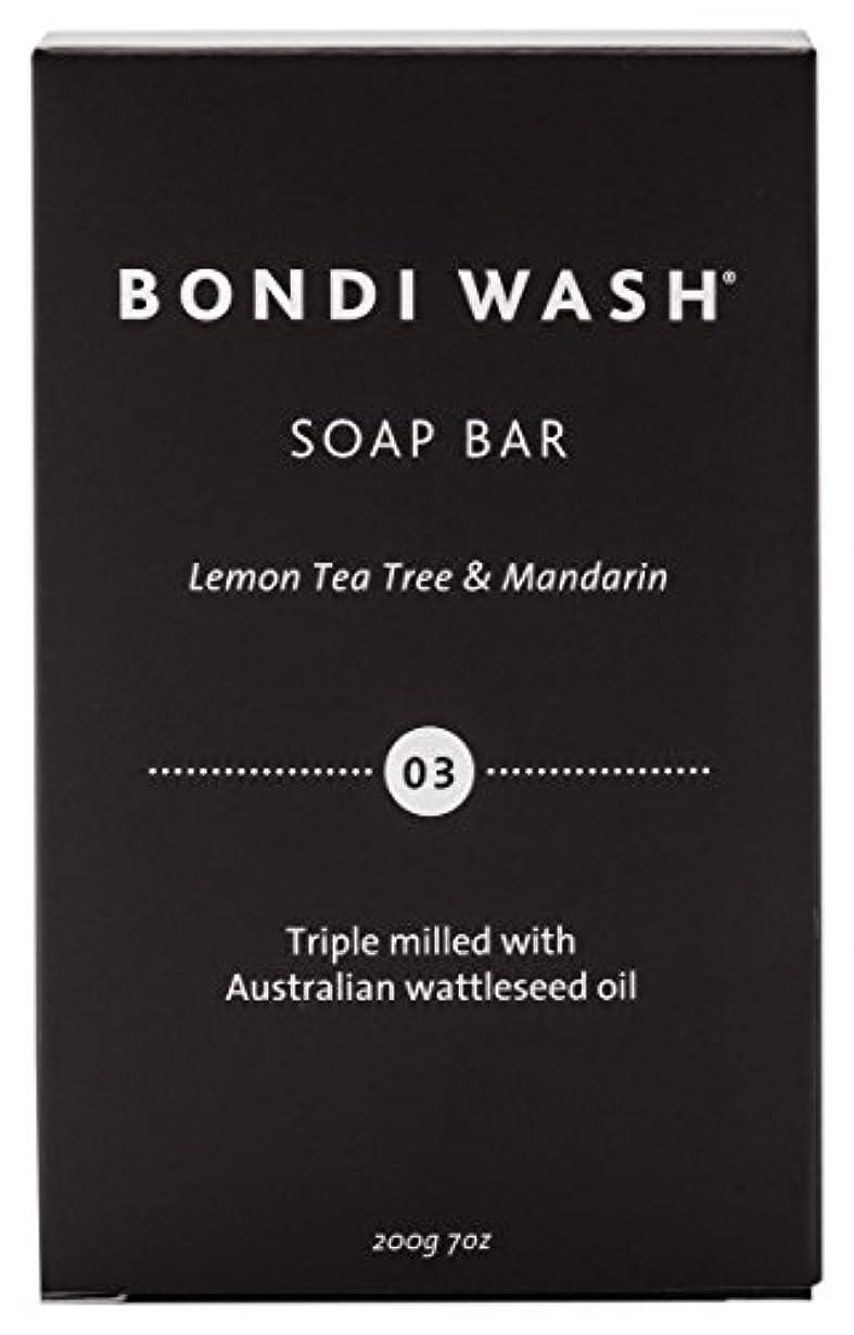 着替えるヒロイン学校の先生BONDI WASH ソープバー(固形石鹸) レモンティーツリー&マンダリン 200g