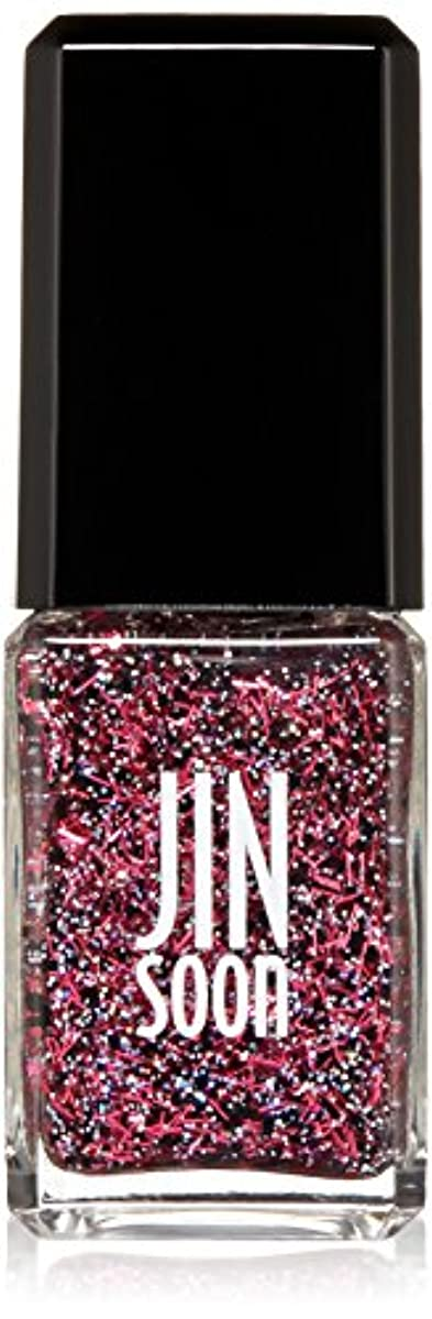 泥沼たまに入力JINsoon Nail Lacquer (Toppings) - #Fete 11ml/0.37oz