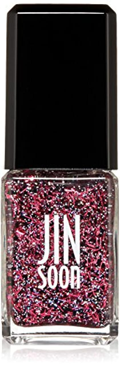 オーバーコート言い直す矢じりJINsoon Nail Lacquer (Toppings) - #Fete 11ml/0.37oz