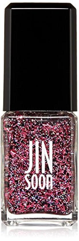JINsoon Nail Lacquer (Toppings) - #Fete 11ml/0.37oz