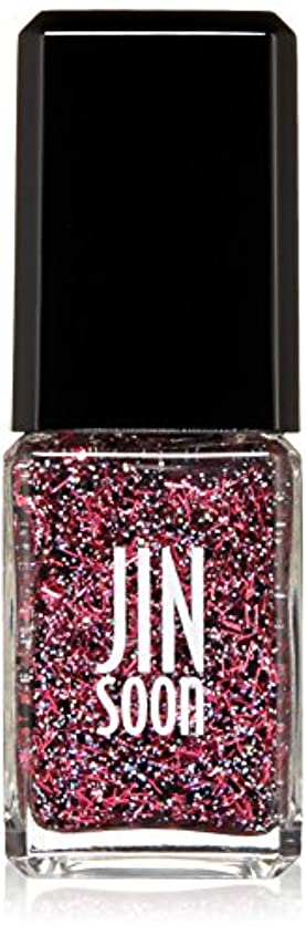 雇用スピリチュアル深いJINsoon Nail Lacquer (Toppings) - #Fete 11ml/0.37oz