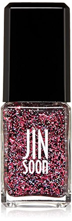 フライト言うまでもなく議会JINsoon Nail Lacquer (Toppings) - #Fete 11ml/0.37oz