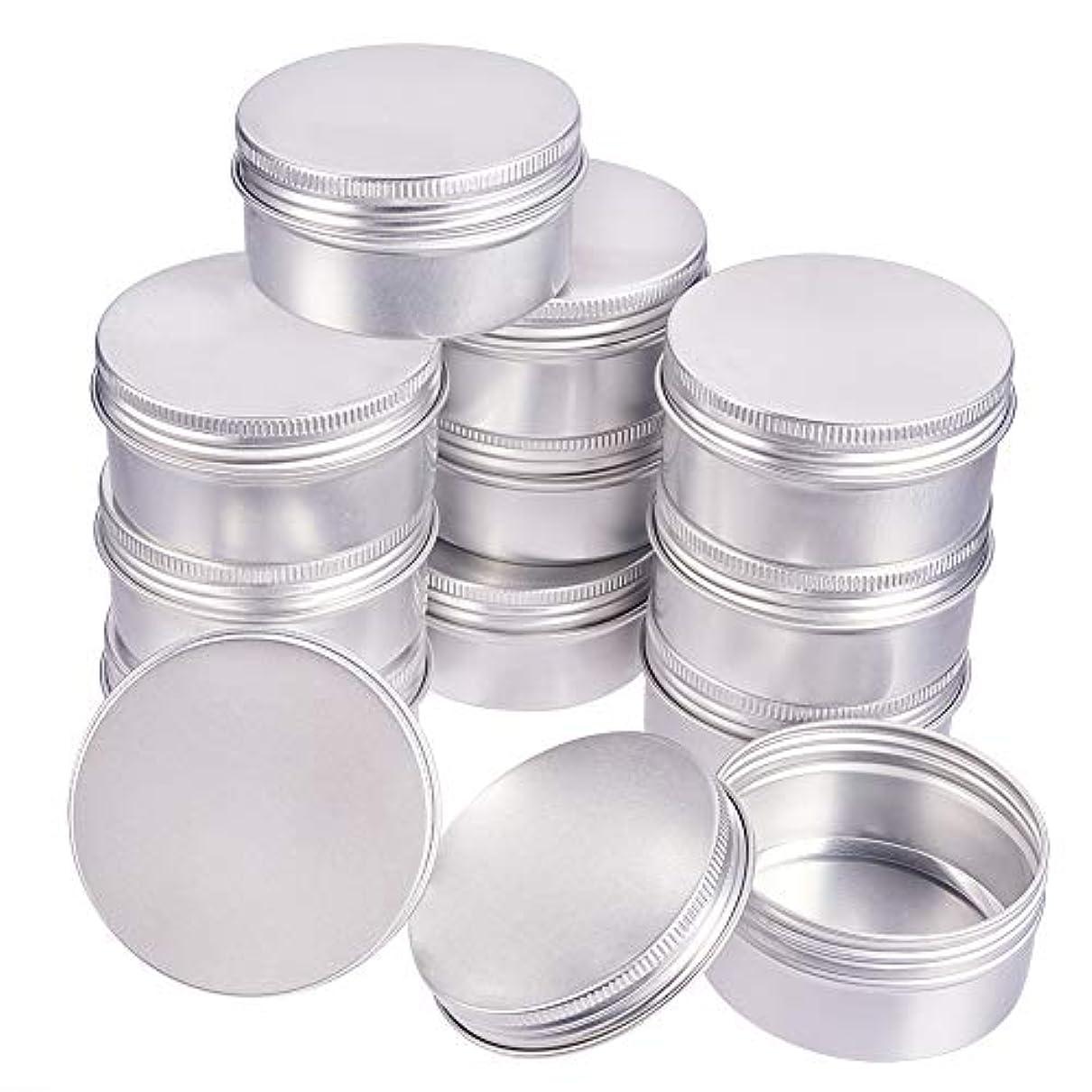 BENECREAT 12個セット 80mlアルミ缶 アルミネジキャップ缶 小分け容器 詰め替え容器 クリームケース 化粧品?クリーム?小物用収納ボックス シルバー