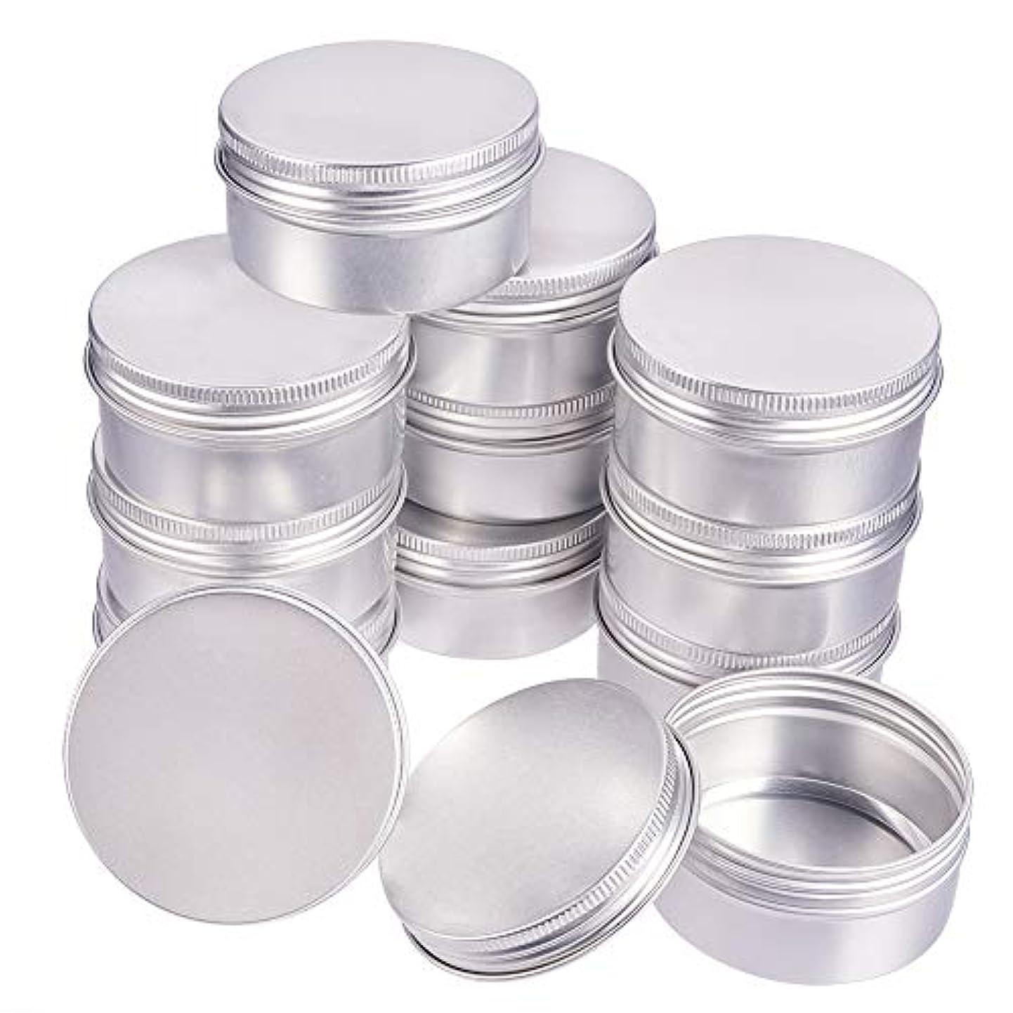 カブまっすぐにする極小BENECREAT 12個セット 80mlアルミ缶 アルミネジキャップ缶 小分け容器 詰め替え容器 クリームケース 化粧品 クリーム 小物用収納ボックス シルバー