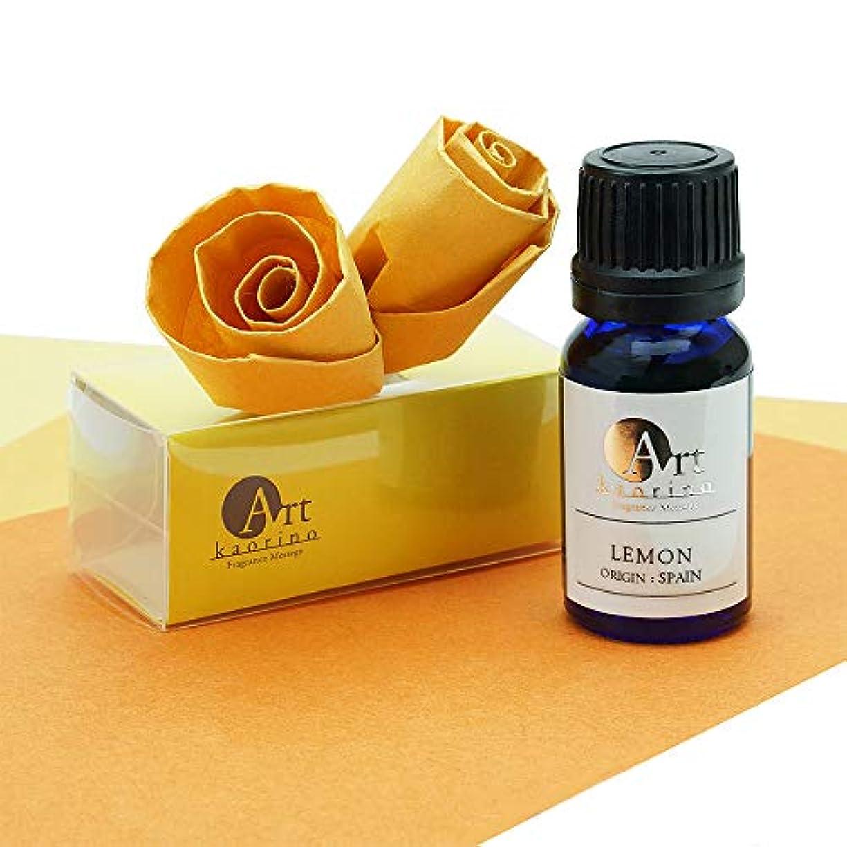 かび臭いクローゼット熱帯のKaorino Art エッセンシャルオイル レモン 10ml (和紙花 和紙6枚付)