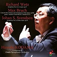 Svendsen Wetz: Symphony No. 2 by Hiroshi Kodama (2013-07-24)