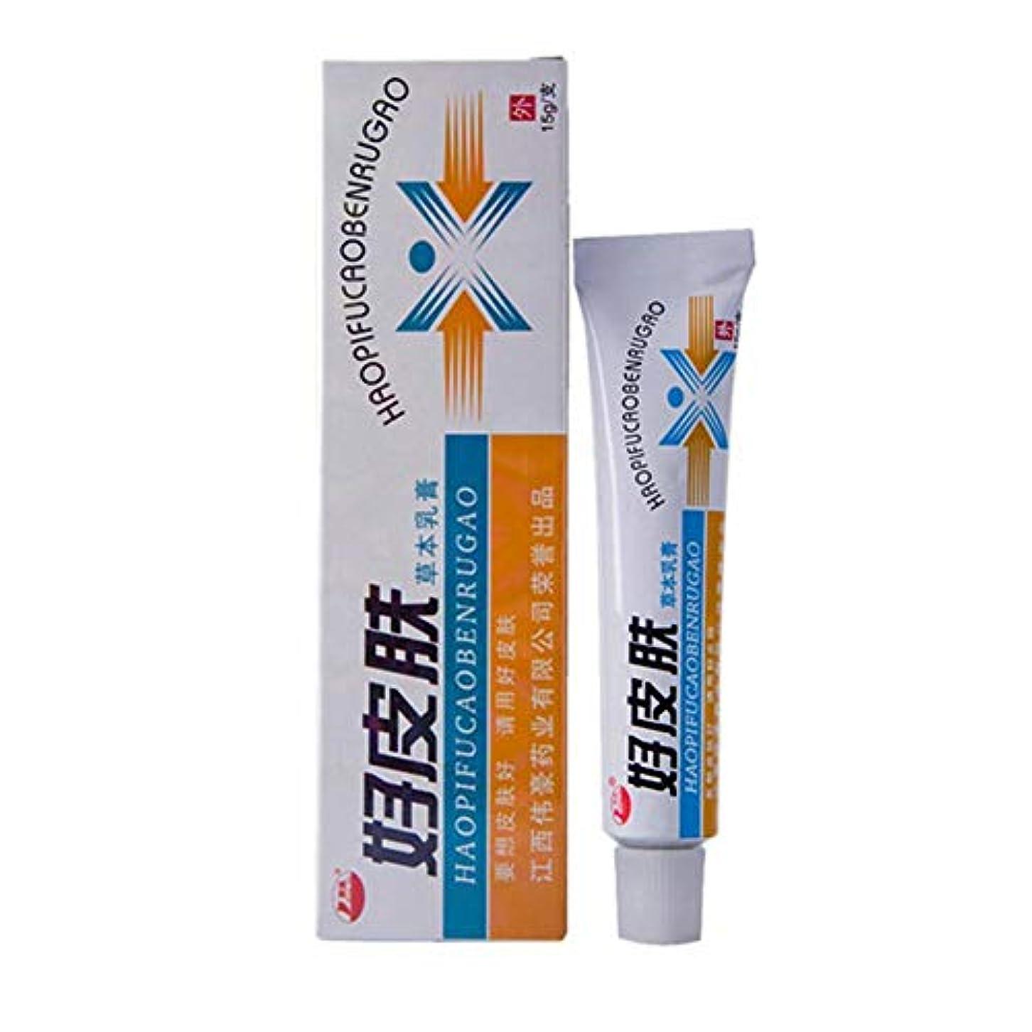 抜け目のないウェイトレスエミュレートするBETTER YOU (ベター ュー) メンズ用 草本クリーム 細菌を抑える 痒いを和らげる 1個入れ