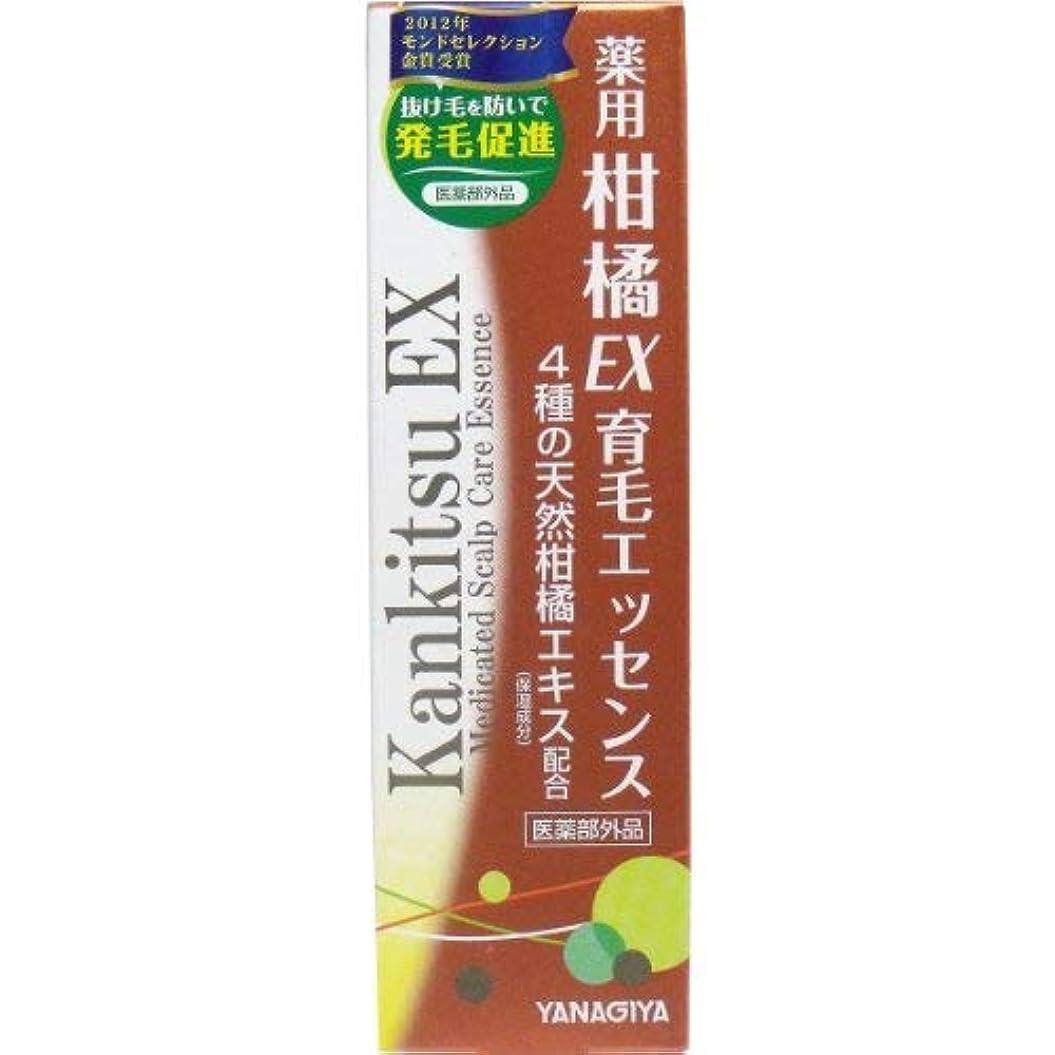 塗抹水曜日草薬用柑橘EX 育毛エッセンス × 3個セット