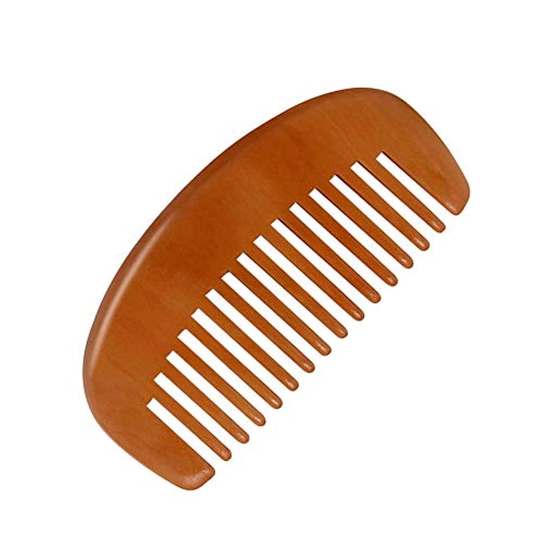 オープニングネクタイ実質的ヘアーコーム アンチスタティックマッサージコーム、ナチュラルピーチウッドコーム、エアバッグマッサージコーム男性と女性のための 理髪の櫛
