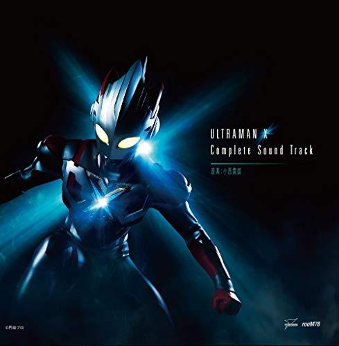 ウルトラマンX Complete Sound Track(小西貴雄)2枚組