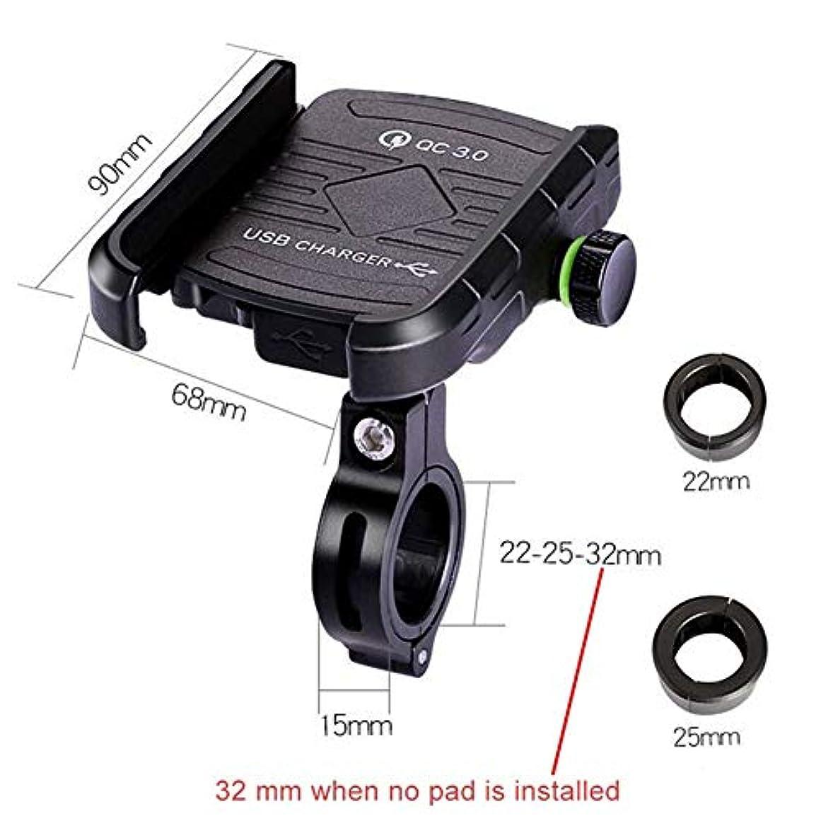 アボートやがてライブ自転車オートバイ携帯電話マウントホルダー - オートバイ/自転車USB充電器QC 3.0高速充電電話ブラケット、あらゆるスマートフォンGPS用 - ユニバーサルマウンテンロードバイクオートバイ