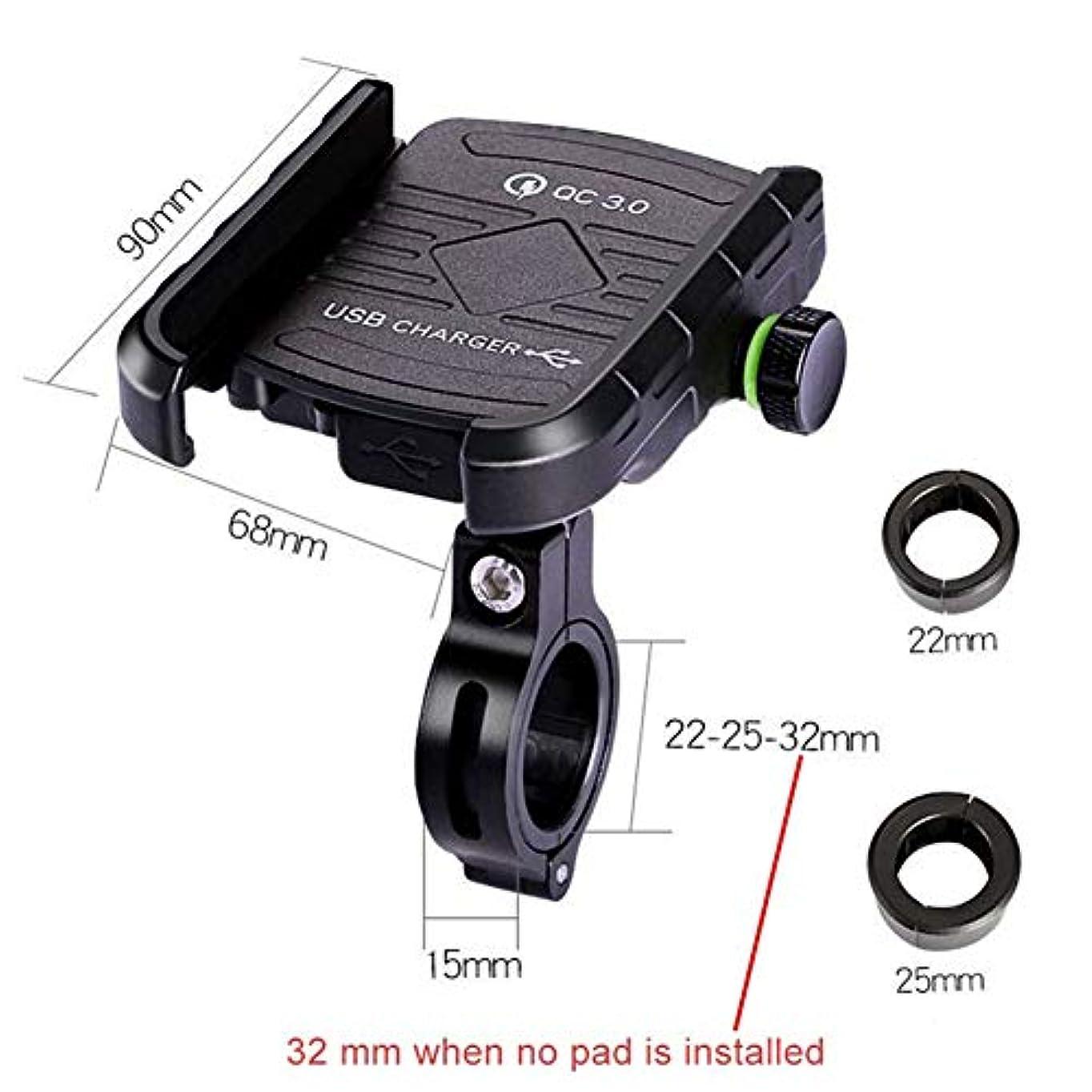 行列なめらかな万歳自転車オートバイ携帯電話マウントホルダー - オートバイ/自転車USB充電器QC 3.0高速充電電話ブラケット、あらゆるスマートフォンGPS用 - ユニバーサルマウンテンロードバイクオートバイ