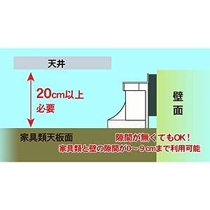 不二ラテックス 家具転倒防止用品 不動王 ホールド キャビネット・ロッカー用 FFT-003