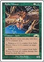 英語版 バトルロイアル Battle Royale BRB スパイクの織り手 Spike Weaver マジック・ザ・ギャザリング mtg
