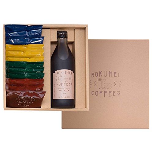 ロクメイコーヒー コーヒーギフト カフェベース ブラック & ドリップバッグ 詰め合わせ お歳暮