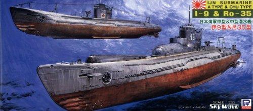 ピットロード 1/700 日本海軍 潜水艦 伊-9&呂-35 SPW23