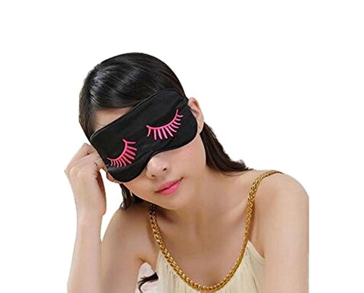微視的マリナー士気スーパーソフトシルクアイラブリーパーソナリティアイシェードスリープアイマスクREDまつげマスク