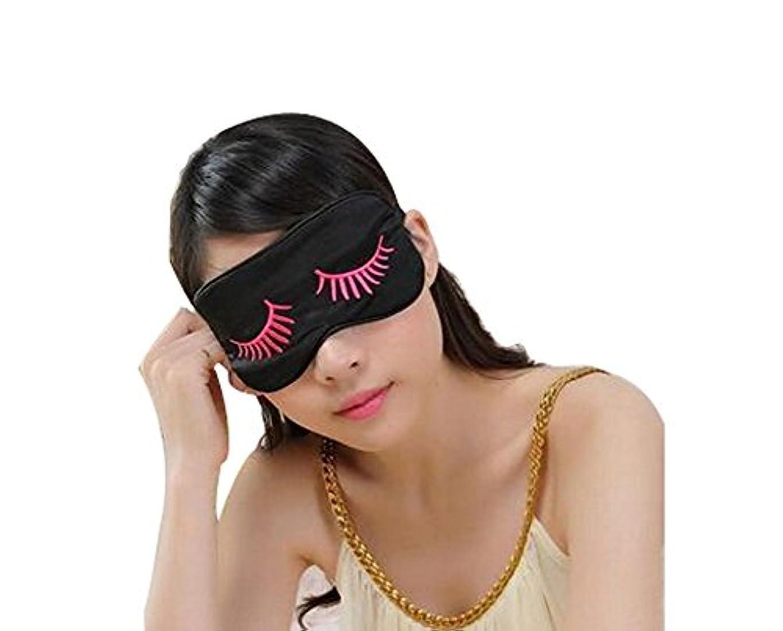 激しいパレード入力スーパーソフトシルクアイラブリーパーソナリティアイシェードスリープアイマスクREDまつげマスク