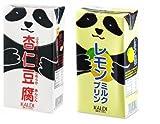 カルディオリジナル 【季節限定販売】パンダ杏仁豆腐 537g &レモンミルクプリン537g