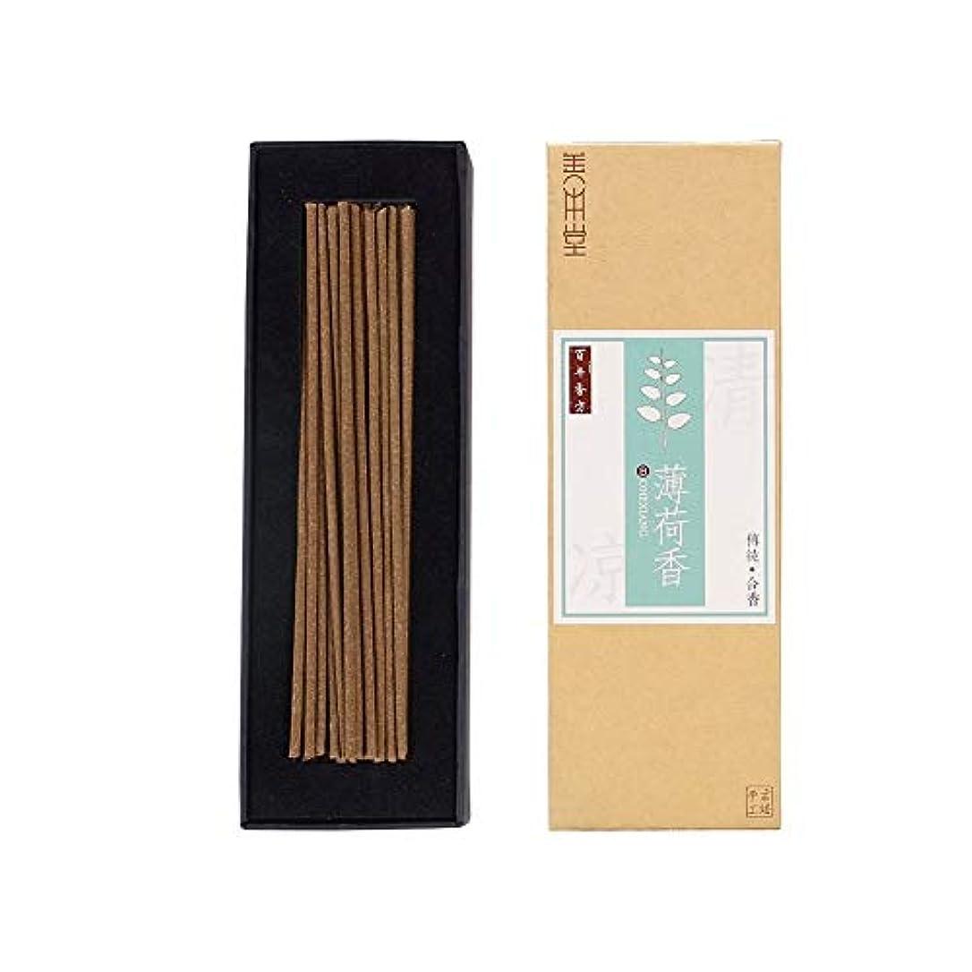 緊張する付属品組み立てるshanbentang Incense Sticks Classical Chinese Incense、古代の知恵、アロマの千年前、ミント味( 5.5in ) 5.5in ブラウン
