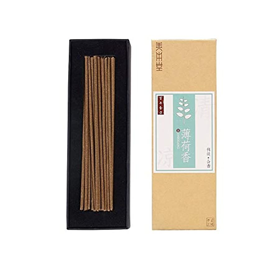 不均一不忠山岳shanbentang Incense Sticks Classical Chinese Incense、古代の知恵、アロマの千年前、ミント味( 5.5in ) 5.5in ブラウン