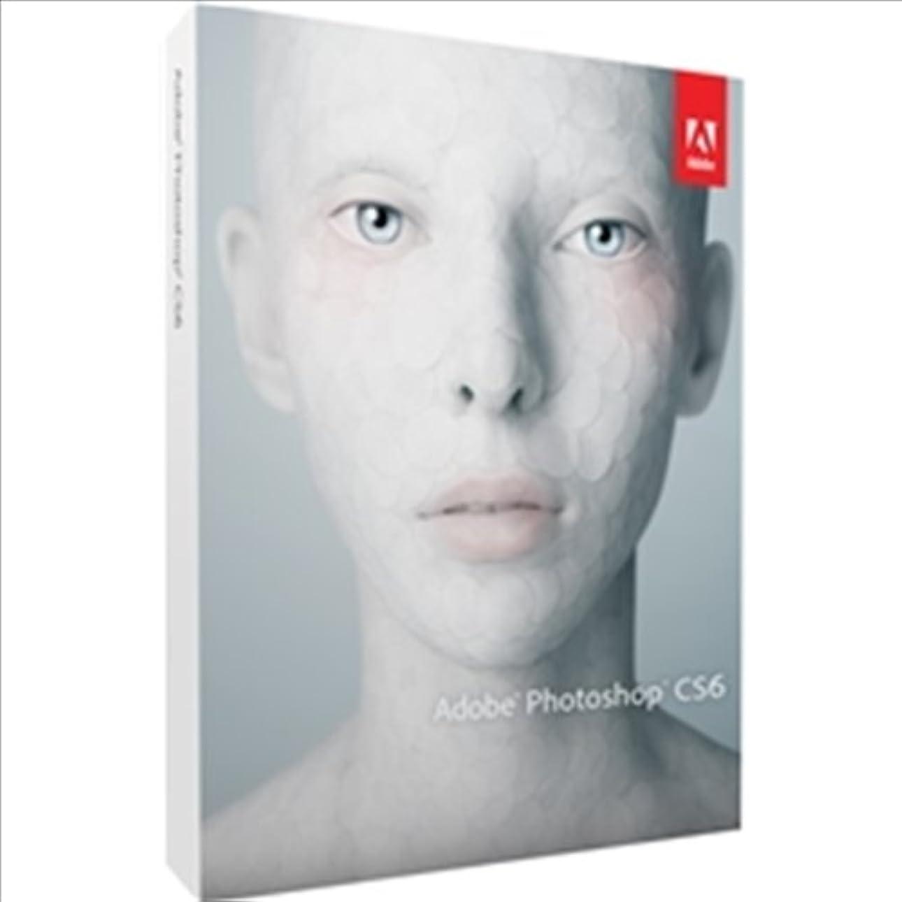 ネックレット影響する直径Adobe Systems ソフトウェア WIN版 Photoshop CS6 65158287