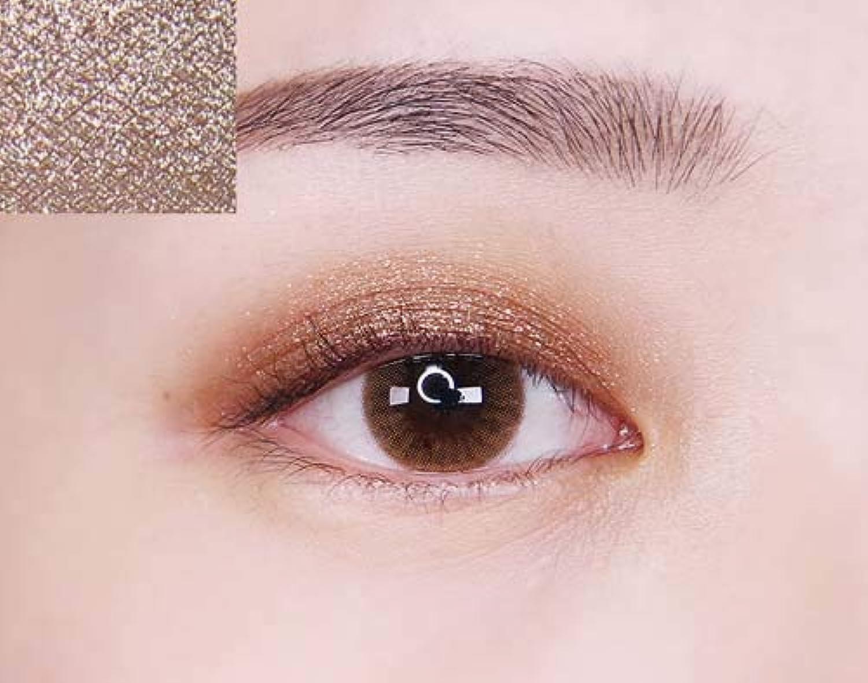 [イニスフリー] innisfree [マイ パレット マイ アイシャドウ (メタル グリッタ一) 4カラー] MY PALETTE My Eyeshadow (Metal Glitter) 4 Shades [海外直送品...