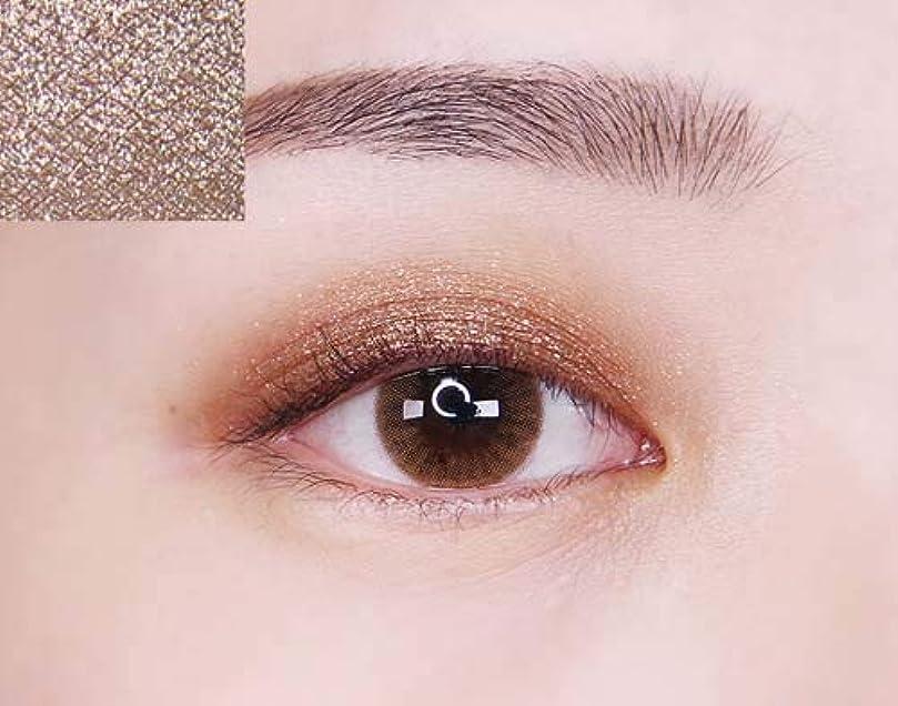 袋頑固な熱狂的な[イニスフリー] innisfree [マイ パレット マイ アイシャドウ (メタル グリッタ一) 4カラー] MY PALETTE My Eyeshadow (Metal Glitter) 4 Shades [海外直送品...