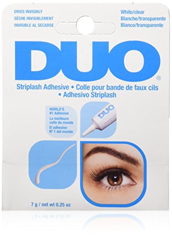 平凡堀失態DUO Eyelash Adhesive - White/Clear (並行輸入品)