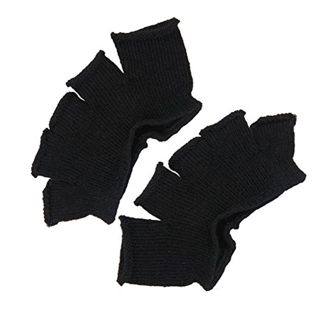 直感対角線縁石Footful 5本指カバー 爽快指の間カバー 2枚組 男女兼用 足の臭い対策 抗菌 防臭 フットカバー (ブラック)