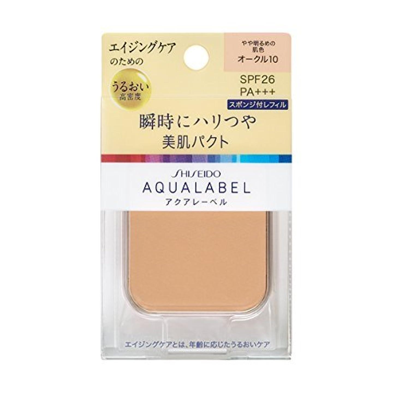 約設定隠摩擦アクアレーベル 明るいつや肌パクト オークル10 (レフィル) 11.5g×6個