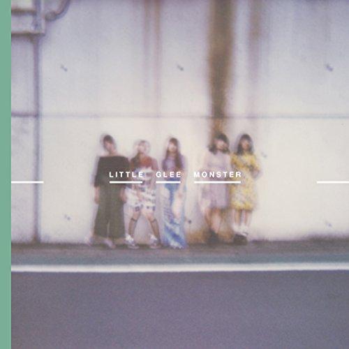 明日へ(初回生産限定盤)(DVD付)
