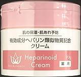 【Amazon.co.jp限定】 コスモビューティ ヘパリンクリーム 90g