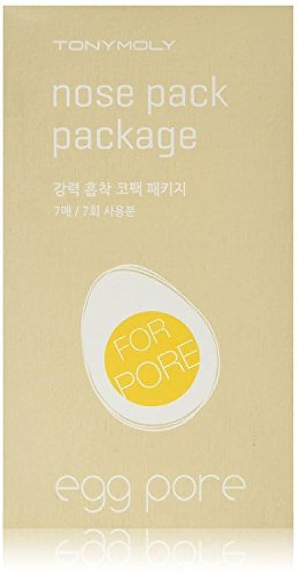 シプリー悪意のあるチーターTONYMOLY Egg Pore Nose Pack (並行輸入品)
