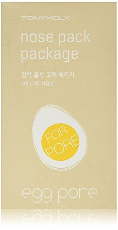 人気の谷サンドイッチTONYMOLY Egg Pore Nose Pack (並行輸入品)