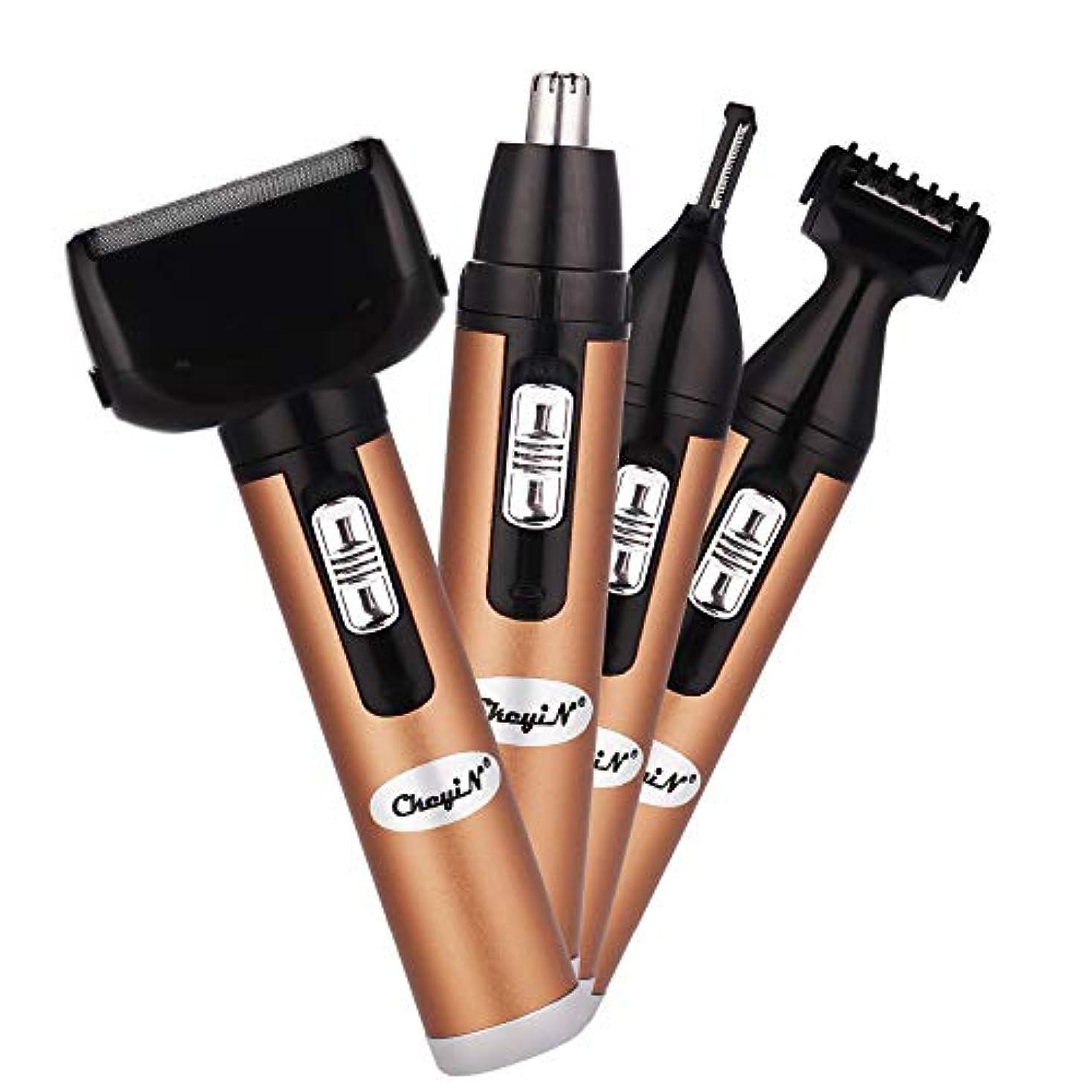 男性の4 In1多機能トリマーキット電気充電式鼻耳眉毛体顔髪クリッパーシェーバーかみそりシェービング