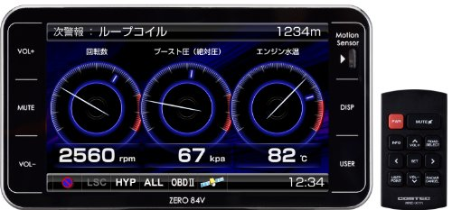 コムテック 超高感度GPSレーダー探知機 ZERO 84V