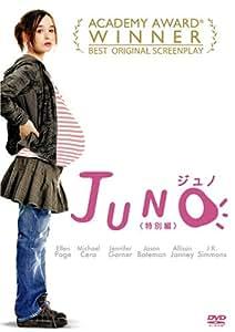JUNO/ジュノ <特別編> [DVD]